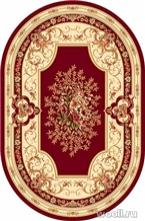 IZMIR 5446-RED