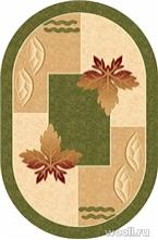 LEONARDO 5231-GREEN
