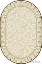 OSMANLIM OS19-670