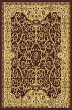 BELUCHI 59200-1767
