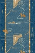 DA VINCI 5305-BLUE