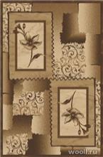 MEGA CARVING YELLOW 0195C-CREAM / BROWN