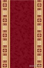 IZMIR 5347-RED