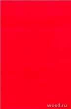 Elite 554-red
